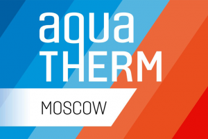 Приглашаем посетить выставку Aquatherm Moscow 2018